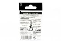 Decoy DJ - 90 Light Assist