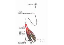 Daiwa Akiaji Octopus SS  Chlorine