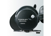 Shimano 20 Torium 2000HG