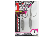 Decoy Blade Treble Y-F33BT