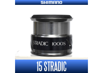 Шпуля Shimano 15 Stradic 1000S