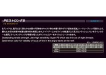 Yamatoyo Super PE Strong 8 150m