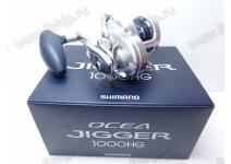 Shimano 17 Ocea Jigger 1001HG