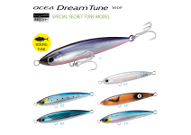 SHIMANO OCEA Dream Tune 160F 36T