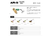 SMITH AR-Spinner Shell color G/ABK