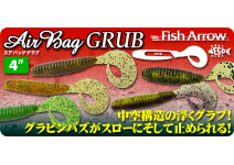 Fish Arrow AirBag Grub 4''