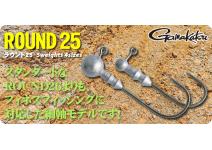 Gamakatsu Round 25 #1/0