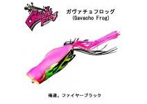 Jackall Gavacho Frog  Fire black