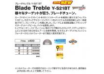 Decoy Blade Treble Y-S21BT