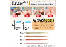 Marukyu POWER ISOME XL