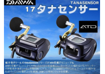 Daiwa 17 Tanasensor 500