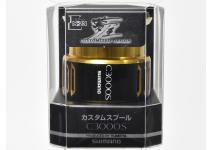 Shimano Yumeya custom spool C3000S S-23