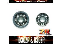 Комплект Hedgehog-studio ZR 1030-830