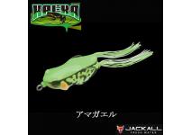 Jackall Kaera Amagaeru Frog