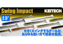 "Keitech Swing Impact 2.5"""