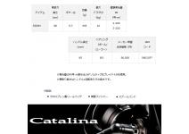 Daiwa 16 Catalina 3500H
