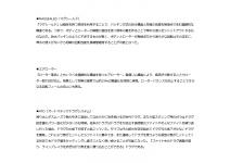Daiwa 16 Blast 5000H