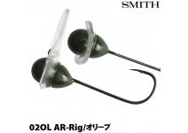 Smith AR-Rig цвет оливковый