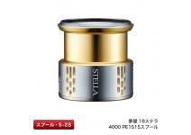 Шпуля Shimano 18 Stella 4000 PE1515
