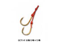 DUEL QC Hook 13x13