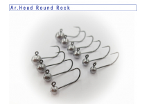Arukazik Head Round Rock  #6