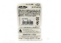 Smith AR-Rig цвет белый