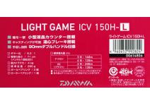 Daiwa 17 Lightgame ICV 150H