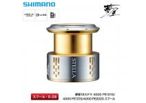 Шпуля Shimano 18 Stella 4000 PE2020