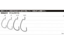 Gamakatsu Worm 322