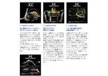Shimano 13 Stella SW 5000HG