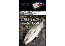 Owner STX-58