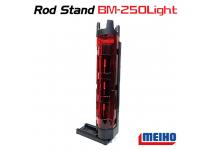Meiho Rod Stand BM-250 Light