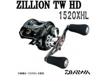 Daiwa 19 Zillion TW HD 1520XHL