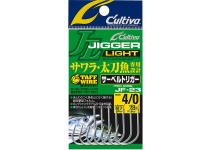 Cultiva  Jigger Light JF-23