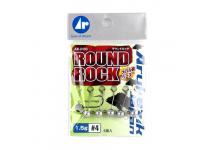 Arukazik Head Round Rock  #4