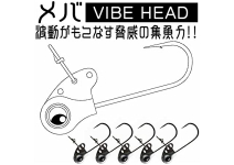 Rudies VIBE HEAD