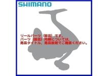 Набор ручек Shimano 20 Stradic SW 10000HG