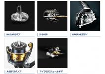 Shimano 17 Vanquish FW-TUNE 1000S