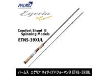 Palms Egeria Native Performance ETNS-39XUL