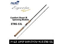 Palms Egeria Native Performance ETNS-53L