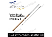 Palms Egeria Native Performance ETNC-83MH