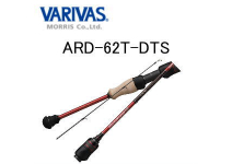 Varivas Area Drive ARD‐62T‐DTS