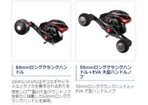 Shimano 20 Genpu XT 151