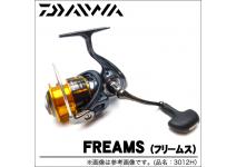 Daiwa Freams-15 2508RH