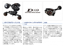 Shimano 20 Bay Game 301PG