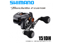 Shimano 20 Barchetta F custom 151DH