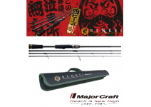 Major Craft Benkei BIC-664MH