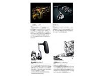 Shimano 21 Ocea Jigger 2000NR-MG