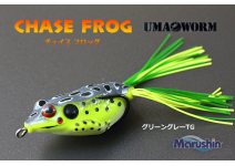 UMAWORM CHASE Frog Green Gray TG