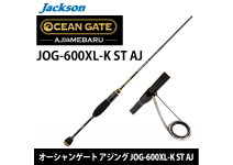 Jackson Ocean Gate Ajing JOG-600XL-K ST AJ